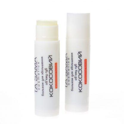 TA SAMA cosmetics бальзам для губ Кокосовий від ТА САМА