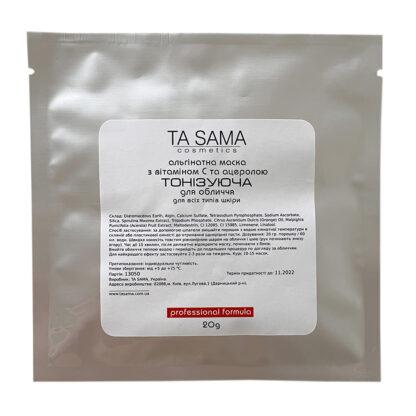 Альгінатна тонізуюча маска з вітаміном С і ацеролою від TA SAMA