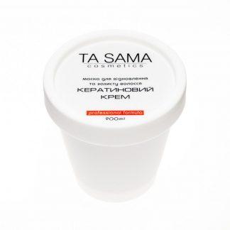 кератиновый крем для волос ta sama tasama тасама та сама