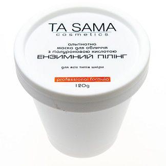 альгинатная маска TA SAMA
