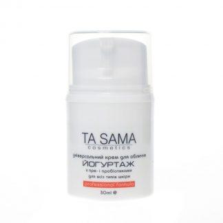 Йогуртаж крем с пребиотиками и пробиотиками от TA SAMA