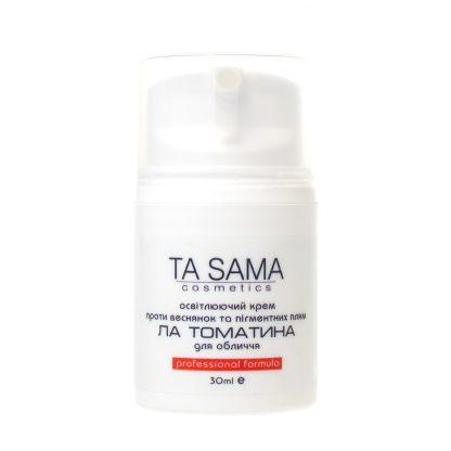 tasama, ta sama, та сама, тасама, ла томатина, латоматина, крем проти пігментних плм та веснянок