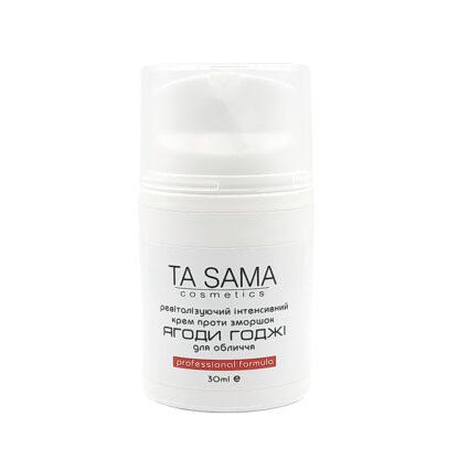 Ревіталізуючий інтенсивний крем проти зморшок для обличчя Ягоди годжі від TA SAMA